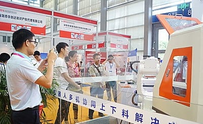 first-china-smart-equipment-industry-expo-held-shenzhen-convention-exhibition-center-57293521