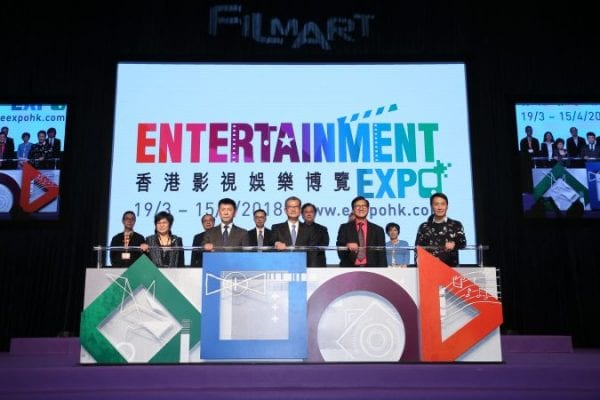 Hong Kong International Film & TV Market (FILMART) Opens