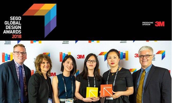 2018 SEGD Global Design Award Winners Announced