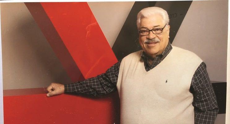 In Memoriam: Stanley Hyams