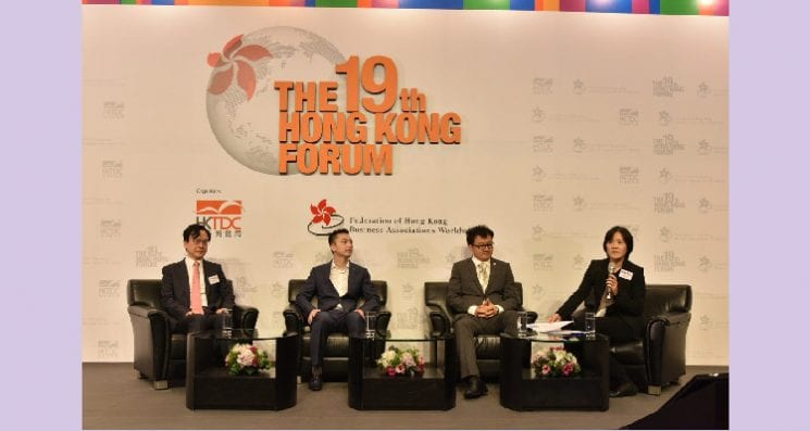 360 Global Business Leaders Attended Hong Kong Forum