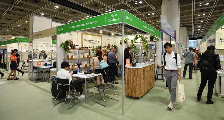 World of Beauty Debuts at Hong Kong Gifts Fair