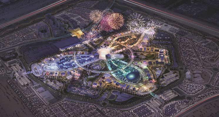 International Focus: Dubai Preparing for the World's Fair Stage