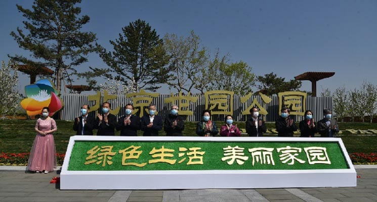 First Beijing Int'l. Garden Festival Opens Post COVID-19