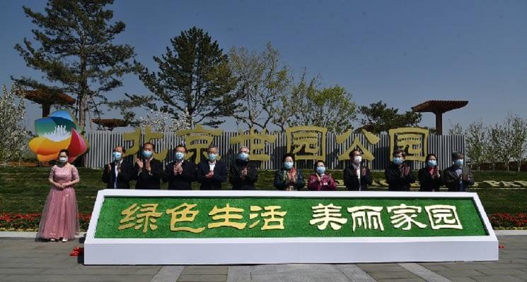 First Beijing Int'l. Garden Festival Opens Post COVID-19