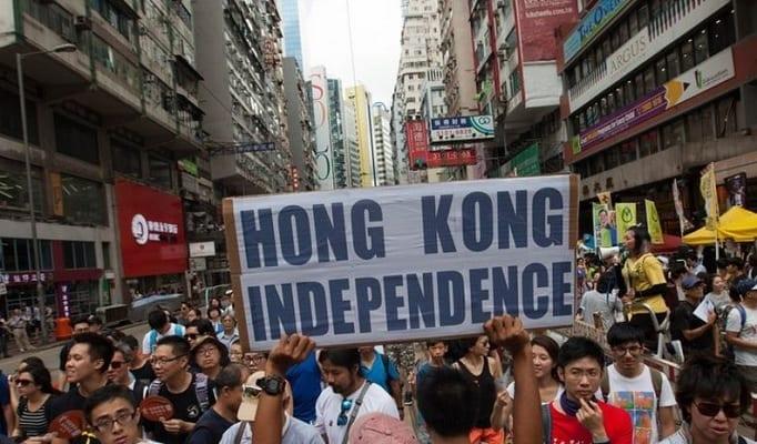 HONG KONG independence poster