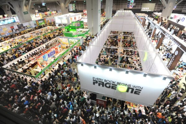 HKTDC Continues to Review Book Fair Conditions