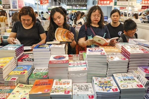 Hong Kong Book Fair Rescheduled to July 2021